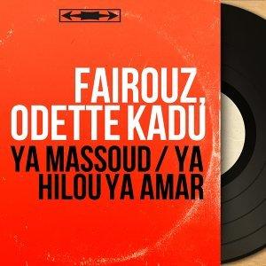 Fairouz, Odette Kadu 歌手頭像