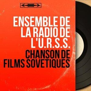 Ensemble de la Radio de l'U.R.S.S. 歌手頭像