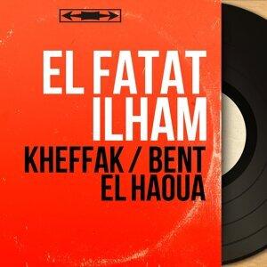 El Fatat Ilham 歌手頭像