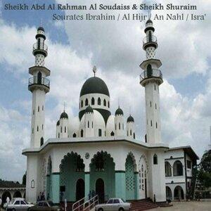 Sheikh Abd Al Rahman Al Soudaiss, Sheikh Shuraim 歌手頭像