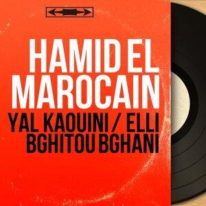 Hamid El Marocain 歌手頭像
