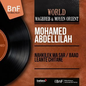 Mohamed Abdellilah 歌手頭像