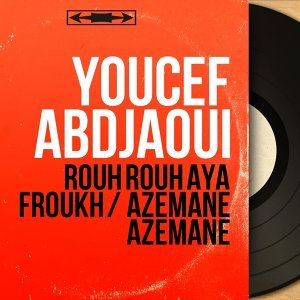 Youcef Abdjaoui 歌手頭像