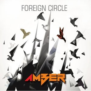Foreign Circle