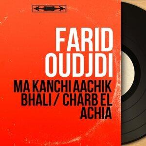 Farid Oudjdi 歌手頭像