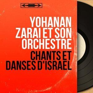 Yohanan Zarai et son orchestre 歌手頭像