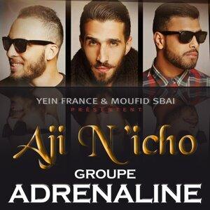 Groupe Adrénaline 歌手頭像