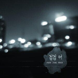 Jongkown Park 歌手頭像