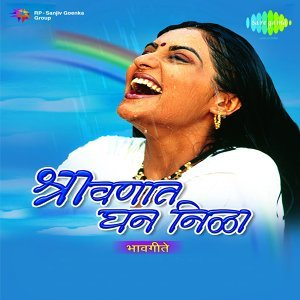 Ravindra Sathe, Suresh Wadkar 歌手頭像