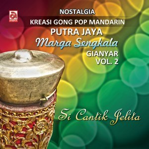 Gong Putra Jaya 歌手頭像
