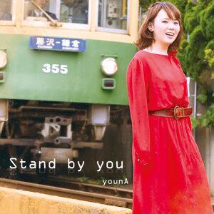 Youna 歌手頭像