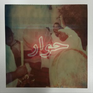 Zahed Sultan 歌手頭像