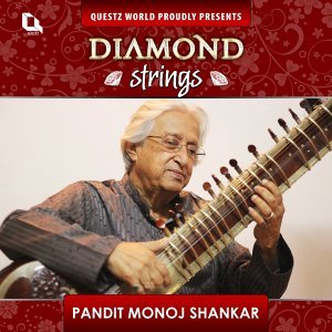 Monoj Shankar 歌手頭像