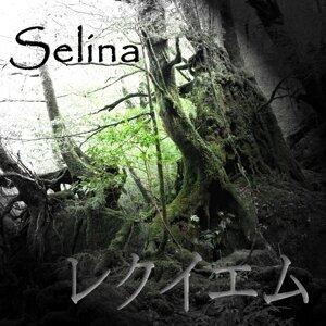 Selina 歌手頭像