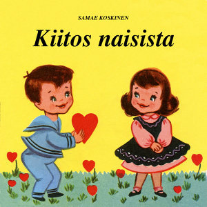 Samae Koskinen 歌手頭像