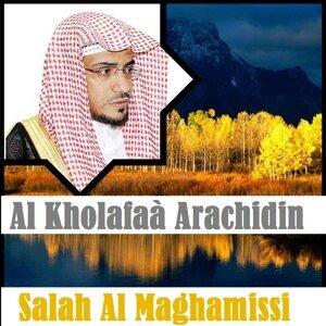 Salah Al Maghamissi 歌手頭像
