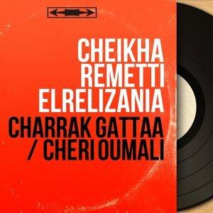 Cheïkha Remetti Elrelizania 歌手頭像