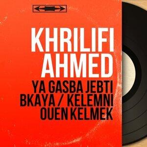 Khrilifi Ahmed 歌手頭像