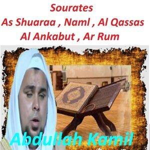 Abdullah Kamil 歌手頭像