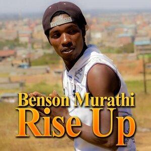 Benson Murathi 歌手頭像