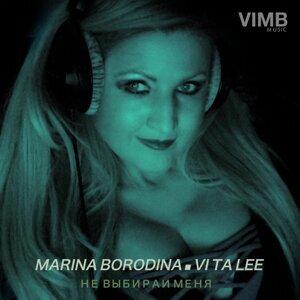 Marina Borodina, Vi Ta Lee 歌手頭像