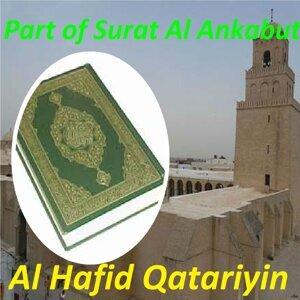 Al Hafid Qatariyin 歌手頭像