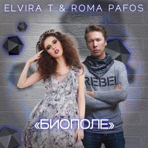 Elvira T, Roma Pafos 歌手頭像