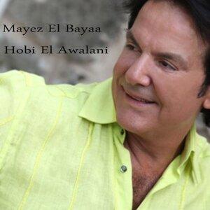 Mayez El Bayaa 歌手頭像