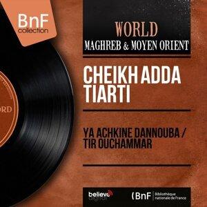 Cheikh Adda Tiarti 歌手頭像