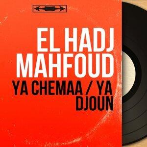 El Hadj Mahfoud 歌手頭像