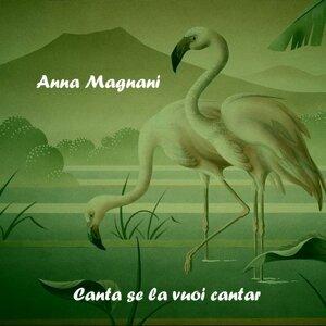 Anna Magnani 歌手頭像