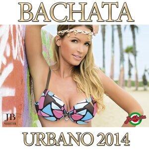 Extra Latino, Bachateros Dominicanos, Roland 歌手頭像