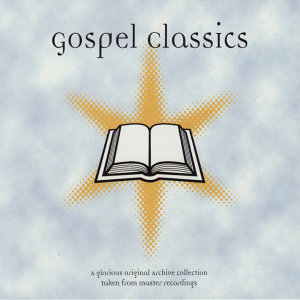 Gloryland - 30 Bluegrass Gospel Classics アーティスト写真