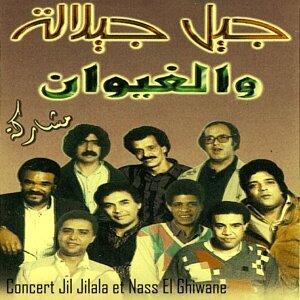 Jil Jilala, Nass El Ghiwane 歌手頭像