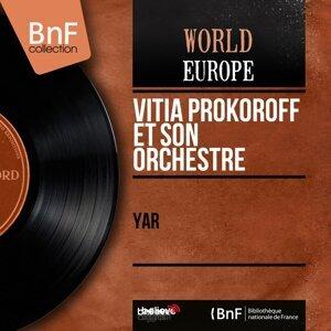 Vitia Prokoroff et son orchestre 歌手頭像