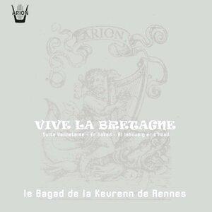 Bagad de la Kevrenn de Rennes 歌手頭像