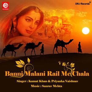 Kamat Khan, Priyanka Vaishnav 歌手頭像
