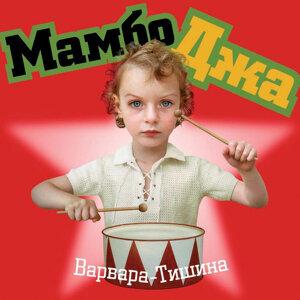 Мамбо Джа 歌手頭像