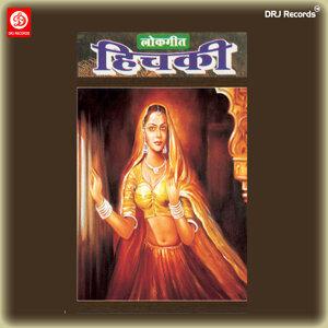 Bhamvar Sharda 歌手頭像