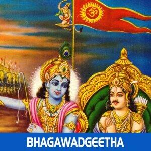 Mantri Pragada, Vijaya Bhaskar 歌手頭像