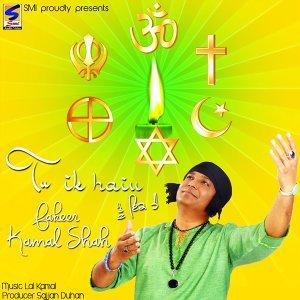 Fakeer Kamal Shah 歌手頭像