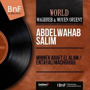 Abdelwahab Salim 歌手頭像