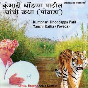 Arjun Kambale 歌手頭像