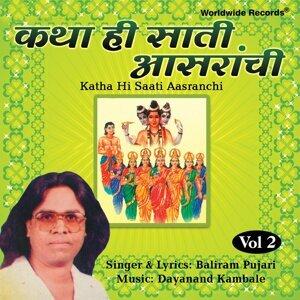 Baliram Pujari 歌手頭像