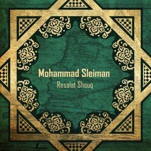 Mohammad Sleiman 歌手頭像