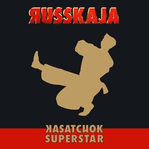 Russkaja 歌手頭像