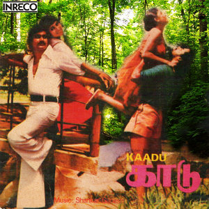 Shankar-Ganesh 歌手頭像