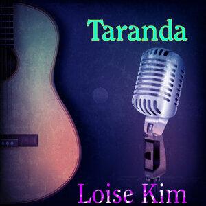 Loise Kim 歌手頭像