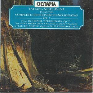 Tatiana Nikolayeva (piano)