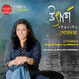 Mallika Sarabhai, Somdatta 歌手頭像